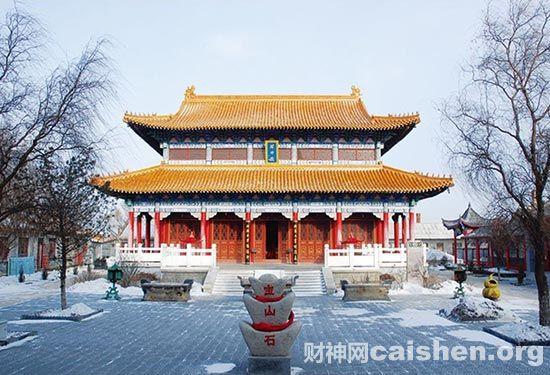 依兰财神庙