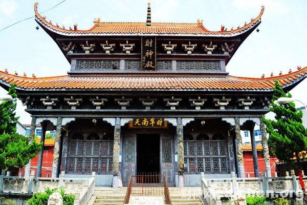 湖南南岳财神庙