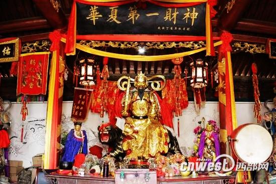 第二届海峡两岸赵公明财神祭祀大典将在陕西举行