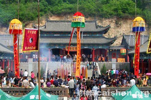 辽宁省岫岩财神庙