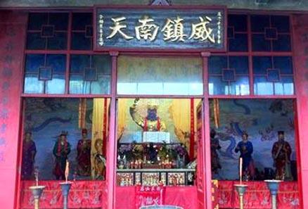 福州财神庙