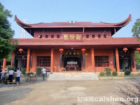 祁阳财神殿