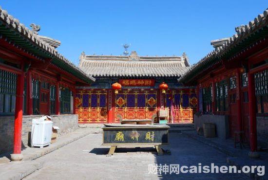河北蔚县财神庙