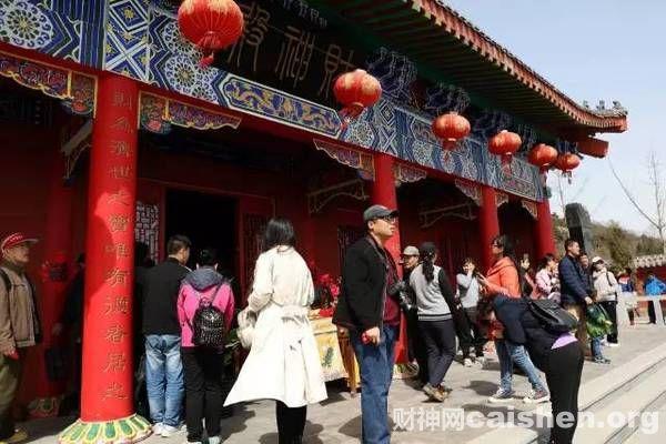 日照涛雒天台山财神庙